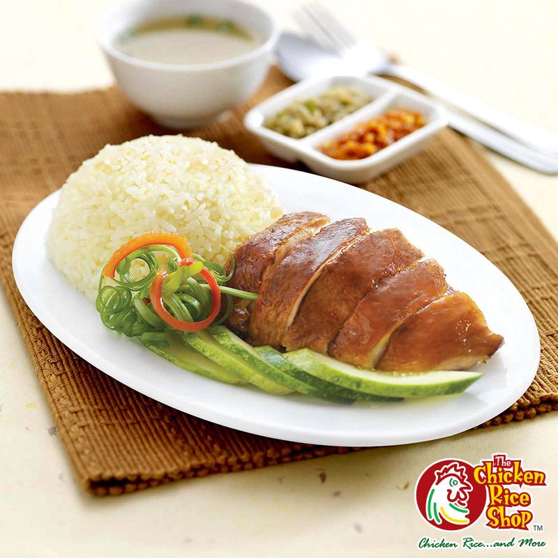The Chicken Rice Shop Alamanda Shopping Centre